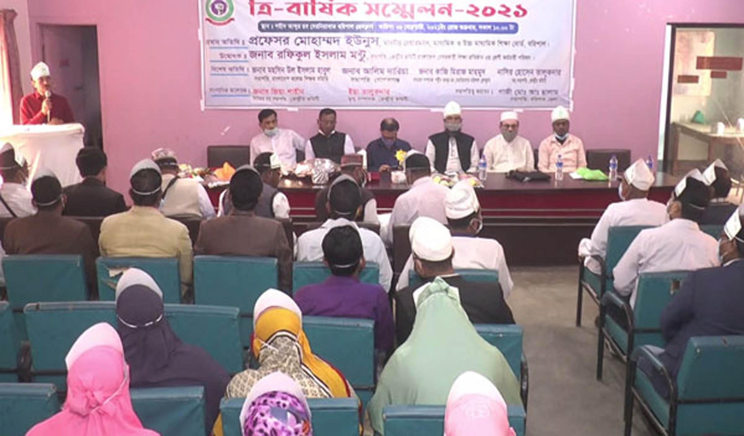 Photo of বরিশালে ত্রি-বার্ষিক সম্মেলন অনুষ্ঠিত: নতুন কমিটি গঠন