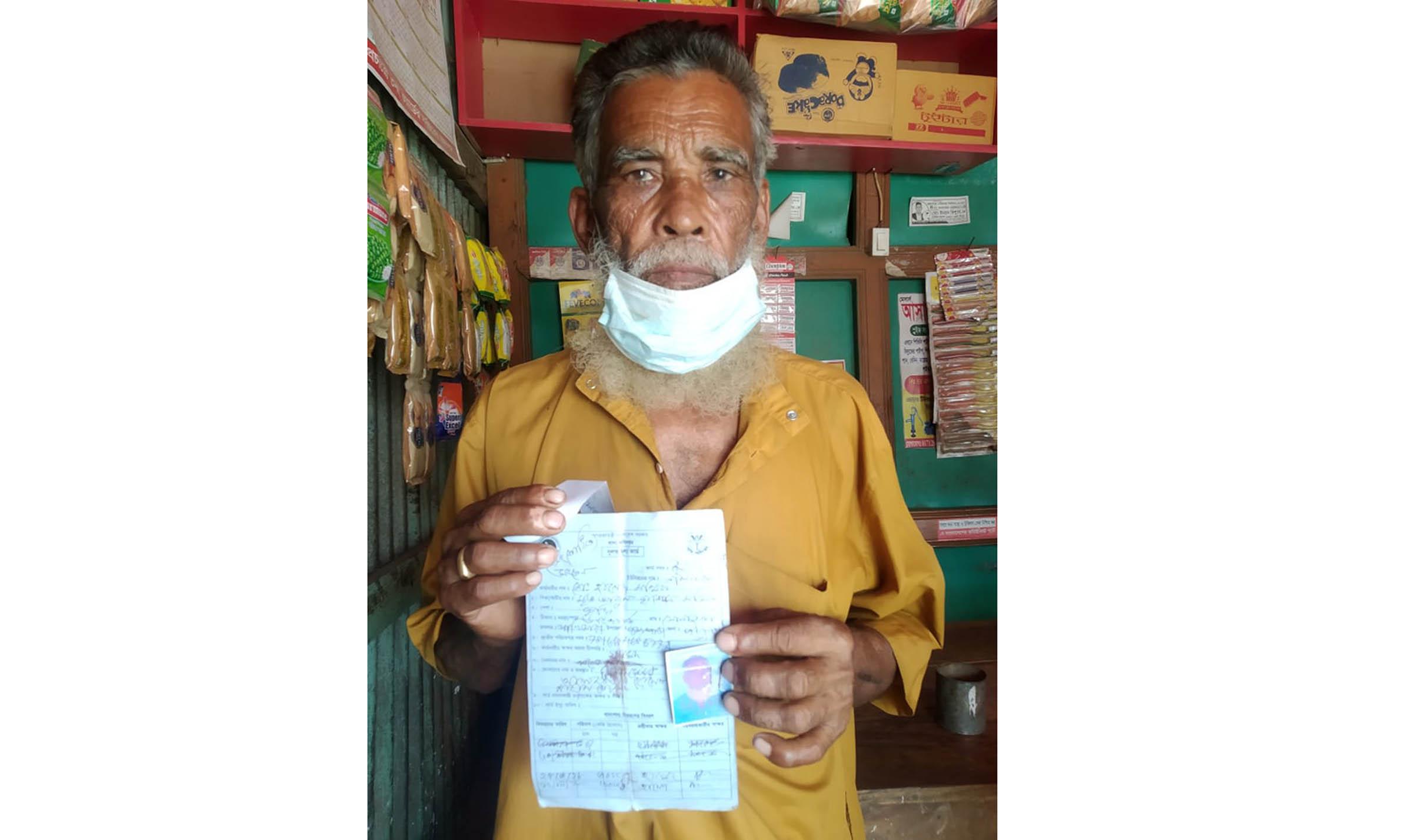 Photo of কলাপাড়ায় ১০ টাকার চাল নিয়ে অনিয়ম