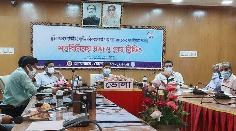 Photo of ভোলায় ৩৭১ ভূমিহীন পরিবার পাচ্ছে প্রধানমন্ত্রীর ঘর