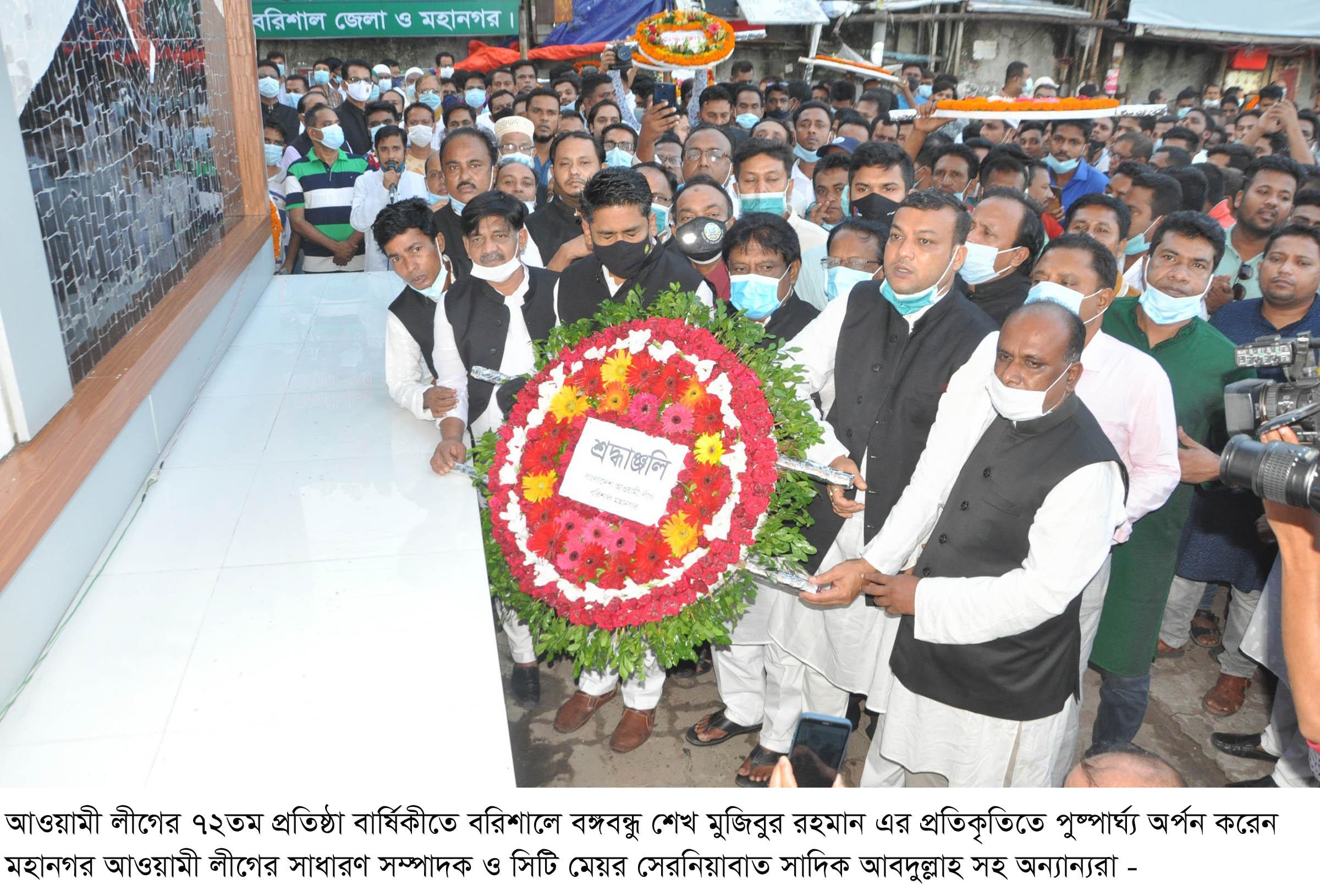 Photo of একযোগে বরিশাল নগরীর ৭২ স্থানে আঁতশবাজী প্রদর্শন